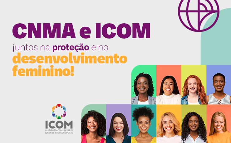 5ª edição do CNMA apoia iniciativa contra violência doméstica